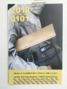 20180101-001
